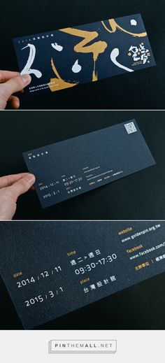 涂設計 TU DESIGN OFFICE  Golden Pin Design Exhibition 2014 card