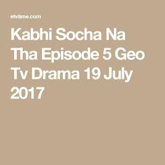 Mohabbat Mushkil Hai Episode 26 Full 7 August New Full Episode Mohabbat Mushkil Hai,Hum Tv Mohabbat Mushkil Hai Latest full Episode, Geo Tv, Pakistani Dramas, Episode 5, 7 August