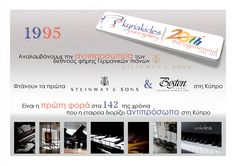 Kyriakides Piano Gallery's 20th anniversary (1995)