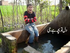 fbfunnyphoto: Funny Pakistani Boy Picture