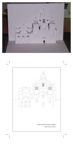 立体卡片--南斯拉夫格拉查尼察修道院
