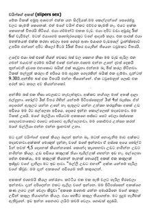 sinhala wal katha,sinhala wela katha,sinhala hukana katha,sinhala gossip,sinhala wal katha,sinhala wela katha,sinhala hukana katha,sinhala gossip,  sinhala wal katha,sinhala wela katha,sinhala hukana katha,sinhala gossip,sinhala wal katha,sinhala wela katha,sinhala hukana katha,sinhala gossip, Books To Read Online, Reading Online, Velamma Pdf, Download Comics, Book Sites, Personal Injury Lawyer, Document Sharing, Sri Lanka, Gossip
