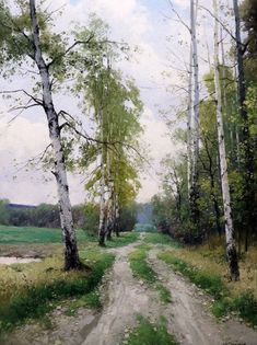 ' Painting by Yuri Pryadko. Art Watercolor, Watercolor Landscape, Abstract Landscape, Landscape Paintings, Art Academy, Pastel Art, Tree Art, Painting & Drawing, Scenery