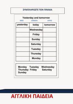 Αγγλική Παιδεία : VOCABULARY Friday Saturday Sunday, Monday Tuesday Wednesday, Education English, Yesterday And Today, Vocabulary, Exercises, Exercise Routines, Excercise, Work Outs