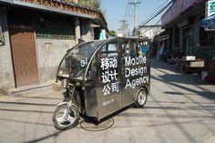 Agência de design virou uma scooter, faz logos grátis para empresas em domicílio http://www.bluebus.com.br/agencia-de-design-virou-uma-scooter-faz-logos-gratis-para-empresas-da-china/