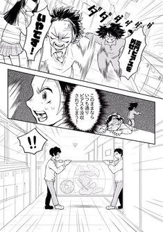 Fanarts Anime, Anime Characters, Funny Art, Funny Memes, Chinese Paper Cutting, Slayer Meme, Demon Hunter, Dragon Slayer, Free Anime