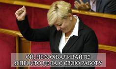 НБУ снизил учетную ставку до 19%!  Узнайте, как обернуть решение Нацбанка в свою пользу: http://pravoedelo.com.ua/news/snijenie-uchetnoy-stavki