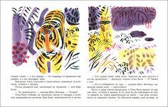 The Jungle Book - Miturich