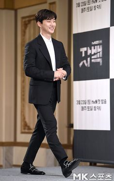 Junho Lee Junho, South Korean Boy Band, Korean Singer, Boy Bands, The Twenties, Dancer, Entertaining, Actors, Dancers