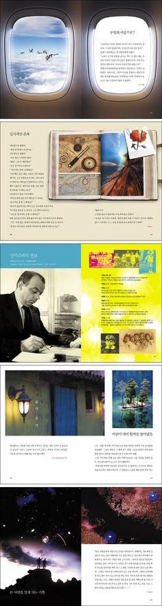 [도서] 생텍쥐페리 앤솔러지, 생텍쥐페리 저/김하 역, 9788992512190 | YES24 상품정보
