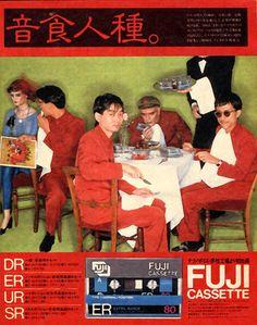 Fuji Cassette x Yellow Magic Orchestra Ad (1980)