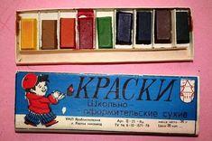 Артефакты советской эпохи / Назад в СССР / Back in USSR