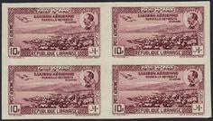 stamp lebanon