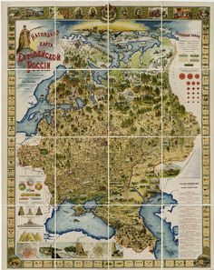 Pictorial Map of European Russia. Compiled by M. Tomasik for education. Supplemented and Published by Teachers' Society 1896 #russia
