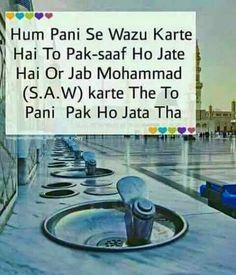 Allah Quotes, Muslim Quotes, Religious Quotes, Spiritual Quotes, Love In Islam, Allah Love, Beautiful Islamic Quotes, Islamic Inspirational Quotes, Allah Islam