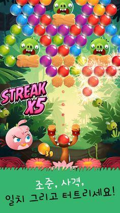 Angry Birds POP Bubble Shooter- 스크린샷