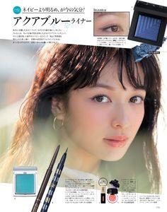 Everyday Makeup Tutorials, Korean Makeup Tutorials, Korean Eye Makeup, Asian Makeup, My Beauty, Asian Beauty, Natural Beauty, Pretty Makeup, Makeup Looks