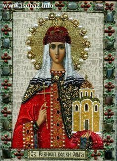 Икона Св. княгиня Ольга