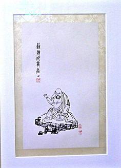 Museum of Spiritual Art Selection of Asian Silk Screen Prints Silk Screen Printing, Local Artists, Religion, Art Gallery, Spirituality, Museum, Concept, Asian, Artwork