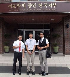 Kingdom Hall in South Korea. As you may know, he is now in jail for being faithful for the truth. ♥