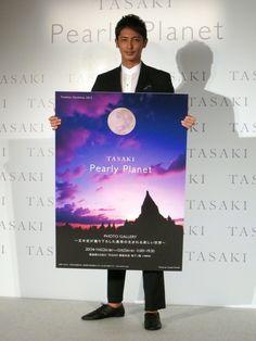 【画像 1/15】玉木宏が撮影した真珠の美 TASAKIで写真展開催 | Fashionsnap.com