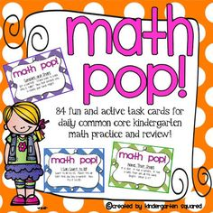 Math POP! Great CC Active Task Cards - Comment to Win!