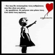 Words, Memes, Quotes, Movie Posters, Greek, Disney, Decor, Quotations, Decoration