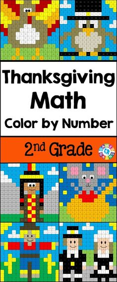 thanksgiving and fall themed math centers and activities common core aligned long division. Black Bedroom Furniture Sets. Home Design Ideas