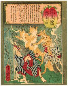 tsmskimonoyokubo: Artist:Kawanabe Kyosai Title:Wild Boar and Fox - Tales of Aesop Date:Ca. 1870-80s. Details & Prices:Kawanabe Kyosai: Wild Boar and Fox - Tales of Aesop - Artelino Source:artelino - Japanese Prints