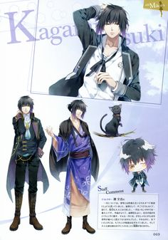 NORN9 ~Norn + Nonette~, Kagami Itsuki, NORN9 ~Norn + Nonette~ Official Fan Book, Otomate