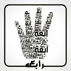 #Rab4a #New_version #Typography #Idriss_DRS (1/3)