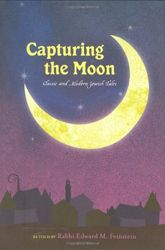 How wonderful to have another book of retellings of fabulous folktales and midrashim, classic and modern, to add to the storehouse of tellable stories! #ShortStoryMonth