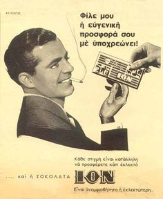 Old advertisement for the Greek chocolate company ION Vintage Advertising Posters, Old Advertisements, Vintage Ads, Vintage Posters, Vintage Images, Editorial Design Magazine, Old Posters, Old Greek, Greek Design