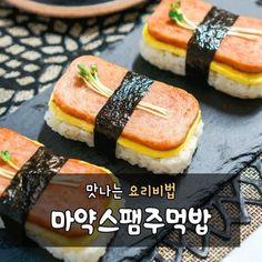 Hot Dog Buns, Sushi, Cheesecake, Bread, Ethnic Recipes, Desserts, Food, Japanese, Tailgate Desserts