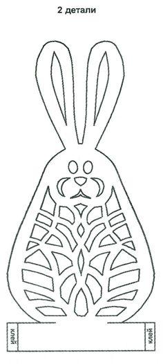 Схема. Пасхальный Заяц