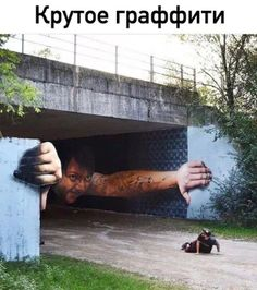 25 Examples of Street Art That Can Shake Up Any Urban Scene, Amazing Street Art, 3d Street Art, Street Art Graffiti, Graffiti Murals, Graffiti Lettering, Top Of The World, Banksy, Magazine Art, Installation Art