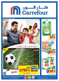 36 Best Carrefour UAE Offers images in 2017 | Uae, Dubai