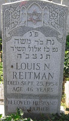 (going) The Extra Yad: Tombstone Tuesday: Louis and Rebecca Reitman, Montefiore Cemetery, Queens, NY