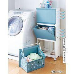 使用例 Life Organization, Bathroom Organization, Organizing Life, Trones Ikea Hack, Murphy Desk, Kitchen Gadgets, Laundry Room, Washing Machine, Cool Things To Buy
