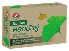 4 x Twin Lotus Herbal Bar Soap with natural scrub(70 g.) . $42.50