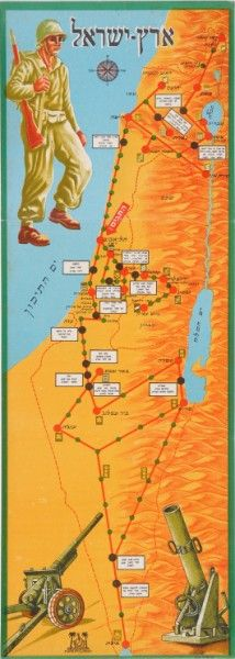 Map of Eretz Israel and a Soldier – Join in the discussion @ https://www.facebook.com/groups/65681017224/  [   ]https://israelinformationcenterithaca.wordpress.com/