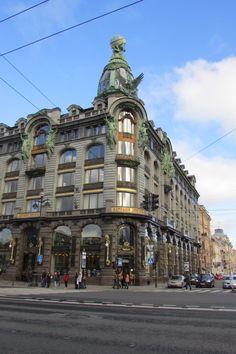 Singer House (Дом компании) Nevsky Prospekt, Saint Petersburg, Russia