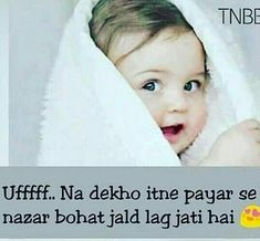 Sahi he hon Cute Baby Quotes, Funny Quotes For Kids, Cute Funny Quotes, Some Funny Jokes, Funny Stuff, Secret Love Quotes, Romantic Love Quotes, Girly Attitude Quotes, Girly Quotes