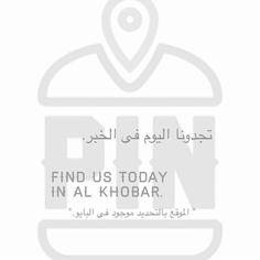 ضيوفنا نتشرف بخدمتكم اليوم من الساعة : مساء #PINBURGERS #PIN #Dammam #Dhahran #Doha #Khobar #Azizyah #Halfmoon #Burgers #FoodTrailer #FoodTruck #BurgerTrailer #BurgerTruck by pinburger