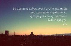 ΚΑΒΑΦΗΣ Greek Quotes, English Quotes, Poetry Quotes, Picture Quotes, Wise Words, Texts, Motivational Quotes, Lyrics, Life Quotes