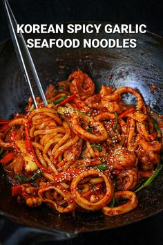 Seafood Noodles Recipe, Noodle Recipes, Seafood Recipes, Cooking Recipes, Noodle Soups, Seafood Pasta, Dinner Recipes, Best Korean Food, Recipes With Soy Sauce