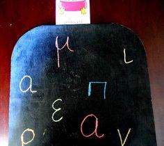 Dyslexia at home