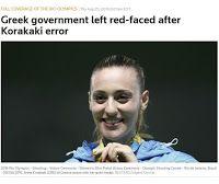 nemeapress: Reuters: Η ελληνική κυβέρνηση ντροπιάστηκε με την ...