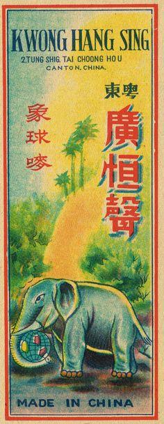 firecracker brick labels vintage fireworks color elephant | Nice ...