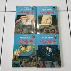 Pencinta animasi Studio Ghibli Hayao Miyazaki pasti pernah nonton  Film comic Howl's Moving Castle vol.1-4 (tamat) Original from Japan Rp 250.000  #jualbukuanak #jualbukumurah #jualbukukolpri #jualkomik #jualkomikborongan #jualkomikbekas #jualkomikkolpri #bukuanak #bukubekas #bukukolpri #komikkolpri #jualbukujepang #jualkomikjepang #hayaomiyazaki #studioghibli #bahasajepang by prelovedhills
